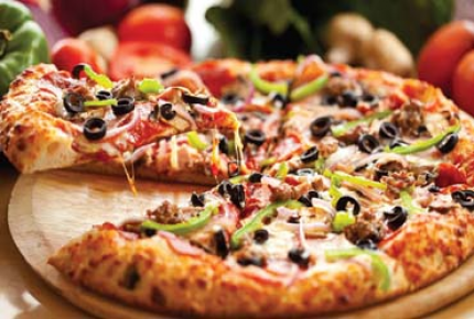 Pizza House Coupon