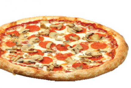 Super 2 For 1 Pizza Coupon