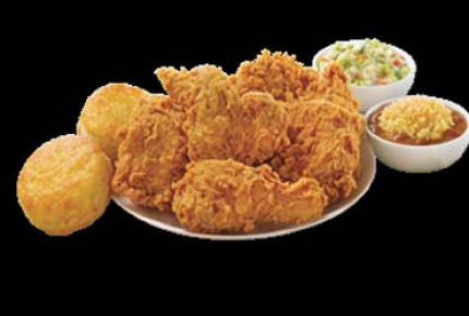 Popeyes Chicken MILTON (Maple) Coupon