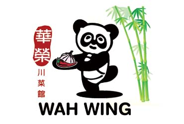 Wah Wing Restaurant Ltd