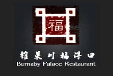 Burnaby Palace Restaurant